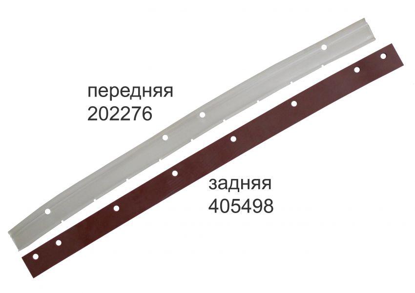 Резина сквиджа задняя для поломоечной машины Abila 20B