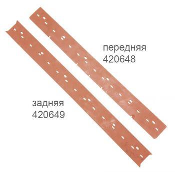 Резина сквиджа передняя для поломоечной машины Vispa 35B